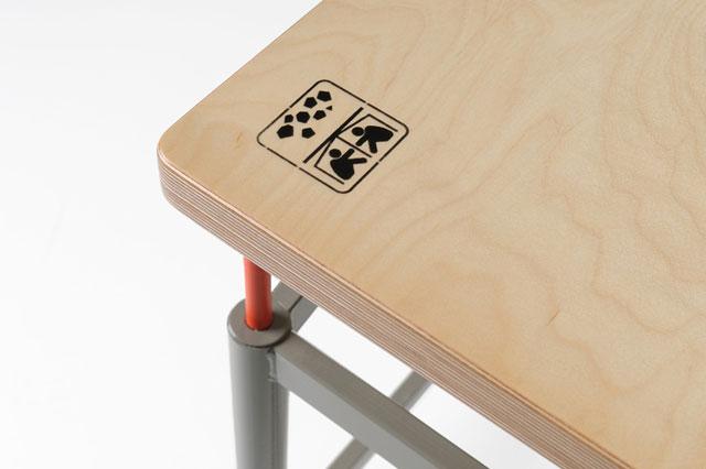 Ειδικό τραπέζι κατάλληλο για προστασία σε περίπτωση σεισμού