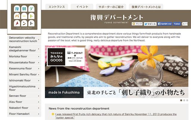 JP4S_Screen